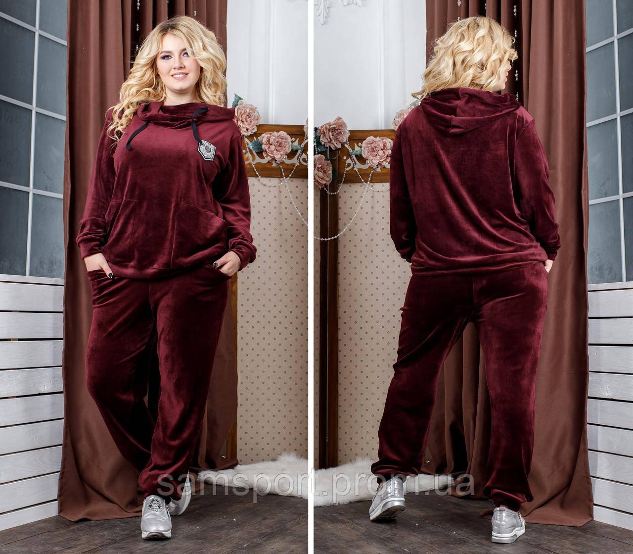 Спортивные костюмы Plus Size. Женская одежда больших размеров оптом