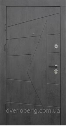 Купить входную железную дверь, фото 2