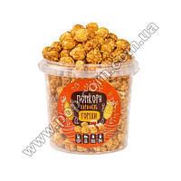 Готовый попкорн в карамели с арахисом
