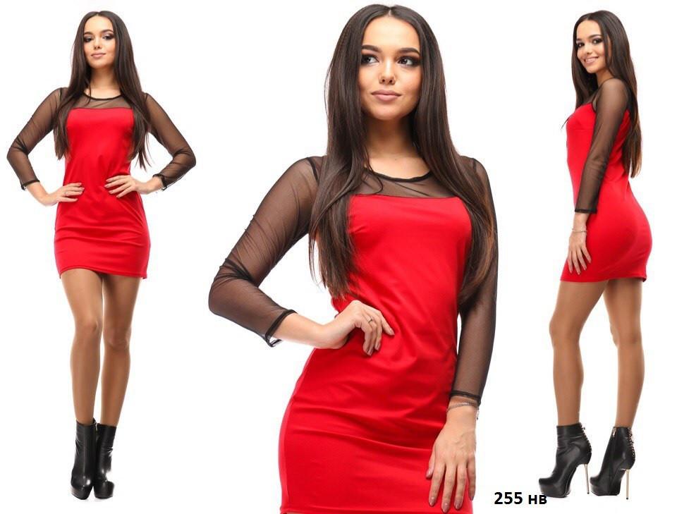 Женское шикарное платье 255 НВ