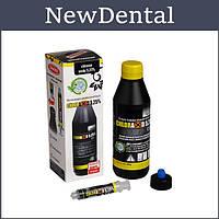 Хлоракс 5,25% (Chlorax 5,25%) 200г, Гіпохлорит натрію,5,25% для промівання, хлорка