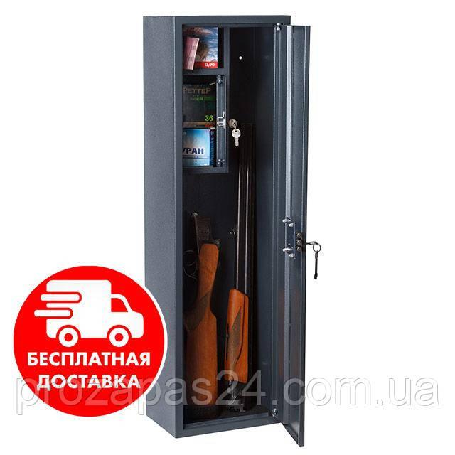 Оружейный сейф ВхШхГ 100х20х20см
