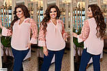 Блуза нарядная женская размеры: 50-52, 54-56, 58-60, фото 2