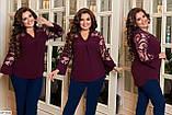 Блуза нарядная женская размеры: 50-52, 54-56, 58-60, фото 4