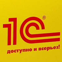 Курсы  бухгалтеров с 1С 7.7