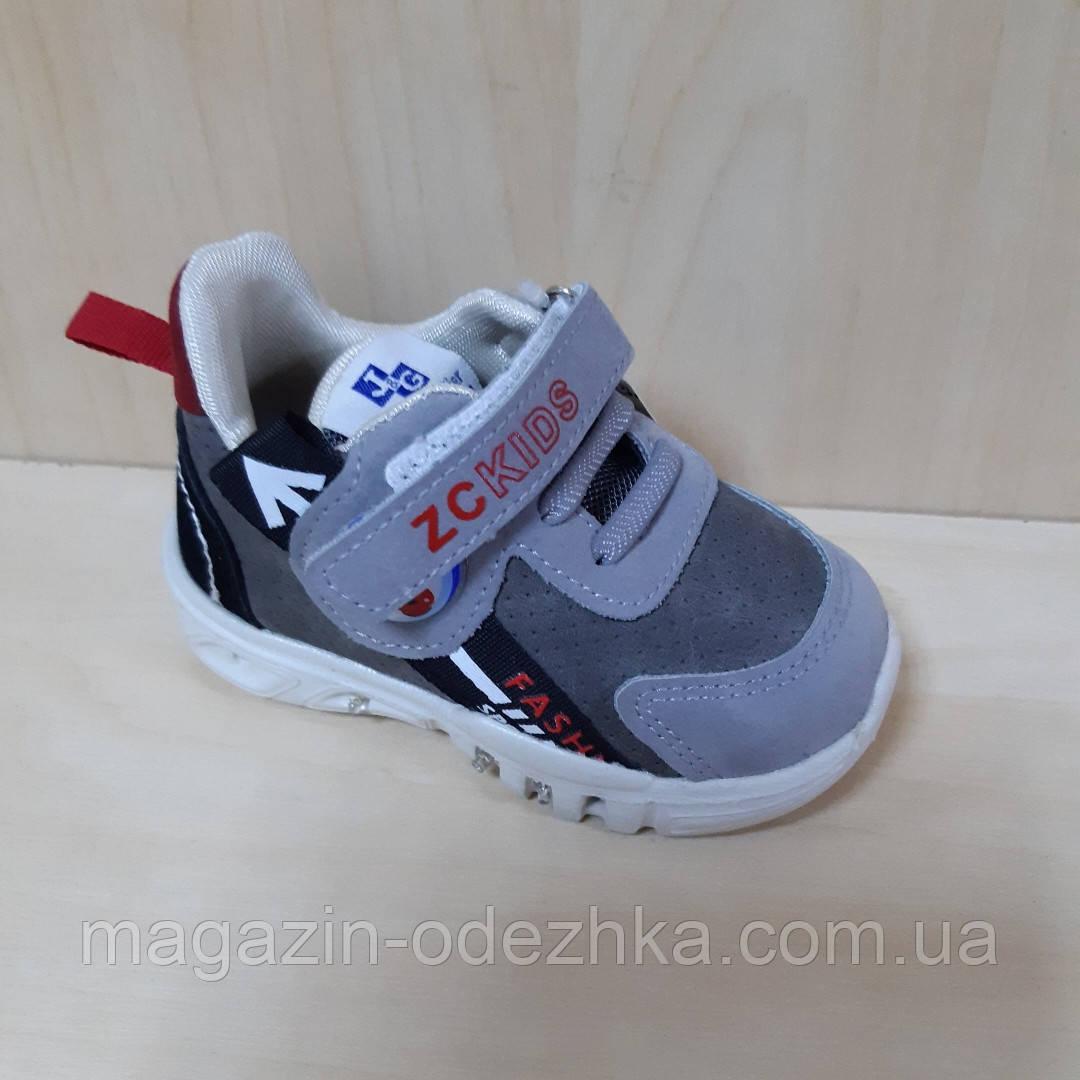 Кросівки на хлопчика р21-26
