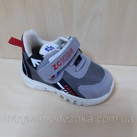 Кросівки на хлопчика р21-26, фото 2