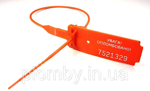 Пломба Альфа-МД, рабочая длина пломбы 350 мм.