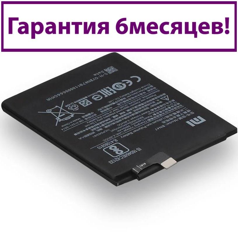 Аккумулятор для Xiaomi Redmi 6 Pro BN47 (AAAA) 3900мА/ч (батарея, батарейка)
