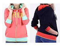 Куртка трикотажная женская. Куртка-толстовка женская трикотажная. Спортивная женская куртка