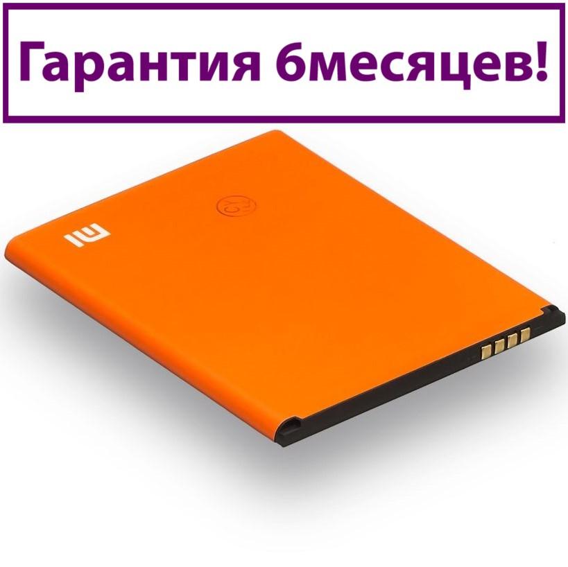 Аккумулятор для Xiaomi Redmi Note 2 BM45 (AAAA) 3020мА/ч (батарея, батарейка)