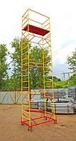 Передвижная строительная вышка-тура 2,0х2,0 м высота 9,9 м