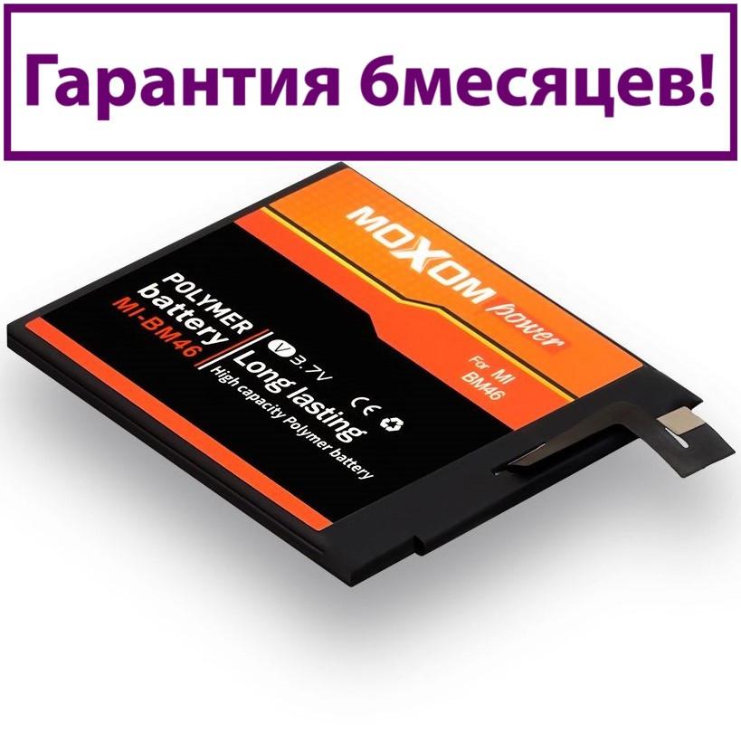 Аккумулятор для Xiaomi Redmi Note 3 BM46 (MOXOM) 4000мА/ч (батарея, батарейка)