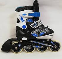 Ролики Maraton Cool Slide M-1303-S синій розмір 31-34