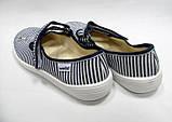 """Нарядные текстильные туфли, балетки, мокасины,тапочки для девочек тм """"Вади"""", размер 36, фото 6"""
