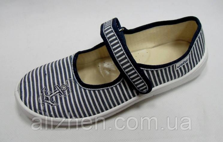 """Нарядные текстильные туфли, балетки, мокасины,тапочки для девочек тм """"Вади"""", размер 36"""