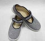 """Нарядные текстильные туфли, балетки, мокасины,тапочки для девочек тм """"Вади"""", размер 36, фото 5"""