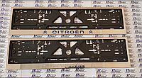 Рамка номерного знака из нержавеющей стали с логотипом CHERY (Премиум Сегмент)