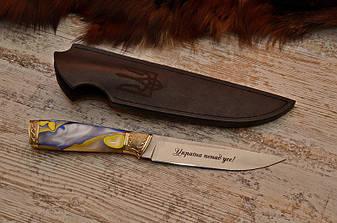 """Авторский нож ручной работы """"Национальный"""", N690, фото 2"""