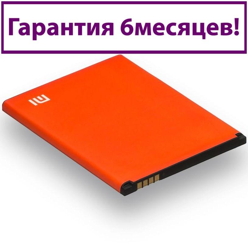 Аккумулятор для Xiaomi Redmi Note BM42 (AAA) 3100мА/ч (батарея, батарейка)