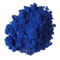 Метиленовый синий 0,5 кг.