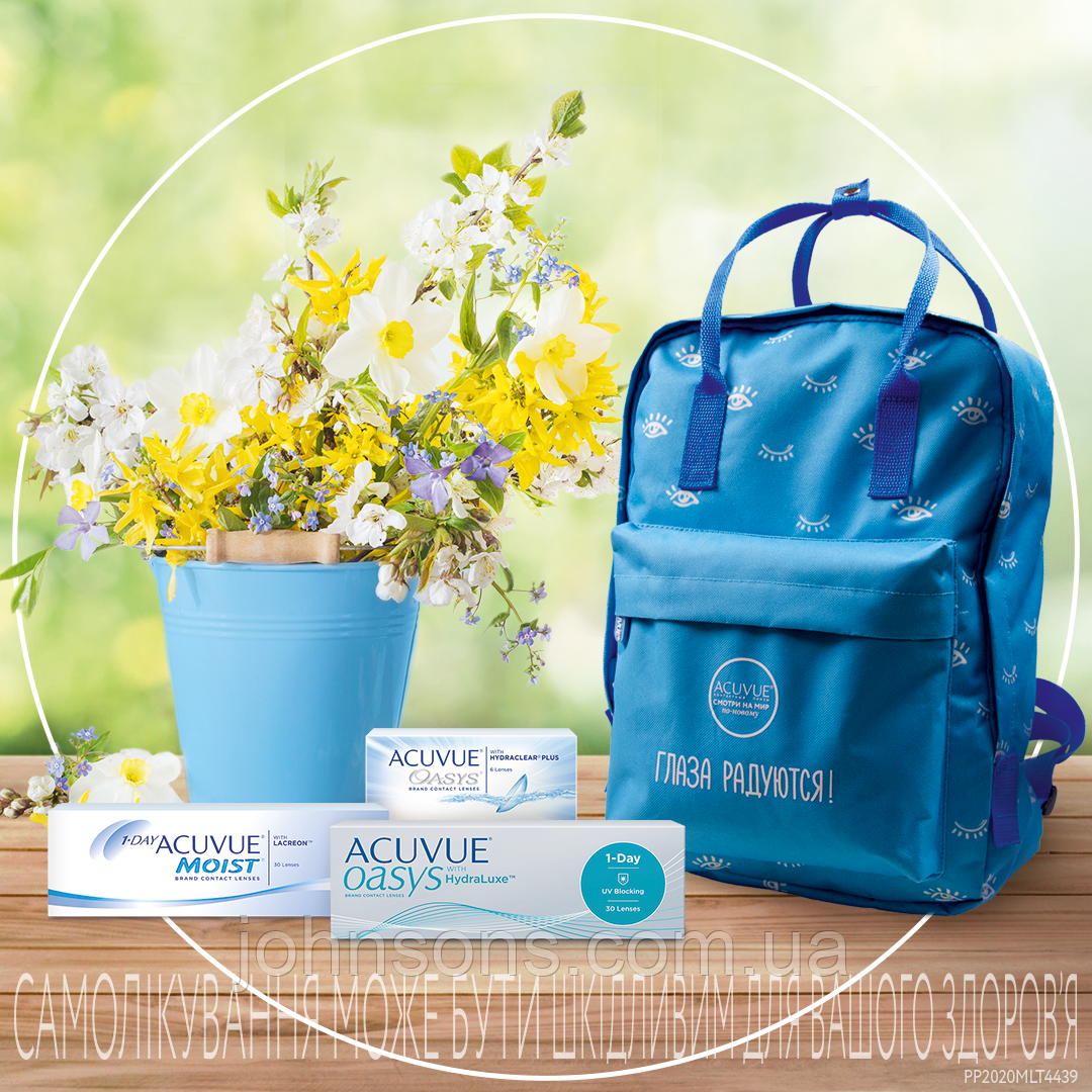 Acuvue Oasys with hydraclear plus 2уп + Рюкзак