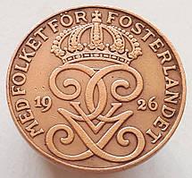 Швеция 2 эре 1926