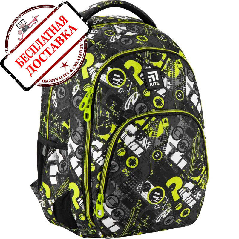 Рюкзак Kite Education K20-905M-3