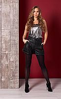 Шорты женские черные кожаные Style-nika Пунто.