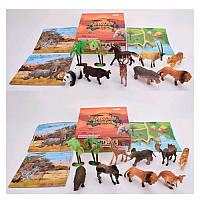Фигурки животных137-138, дикие, 8шт, от 9см, пазлы, игровое поле, дерево 2шт