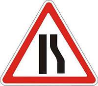 Дорожный знак 1.5.2 - Сужение дороги с правой стороны. Предупреждающие знаки. ДСТУ