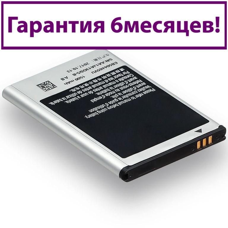 Аккумулятор для Samsung S8500 Wave EB504465VU (AAAA) 1500мА/ч (батарея, батарейка)