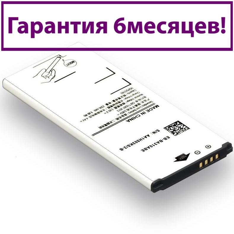 Аккумулятор для Samsung A310 Galaxy A3 2016 EB-BA310ABE (AA Standart) 2300мА/ч (батарея, батарейка)