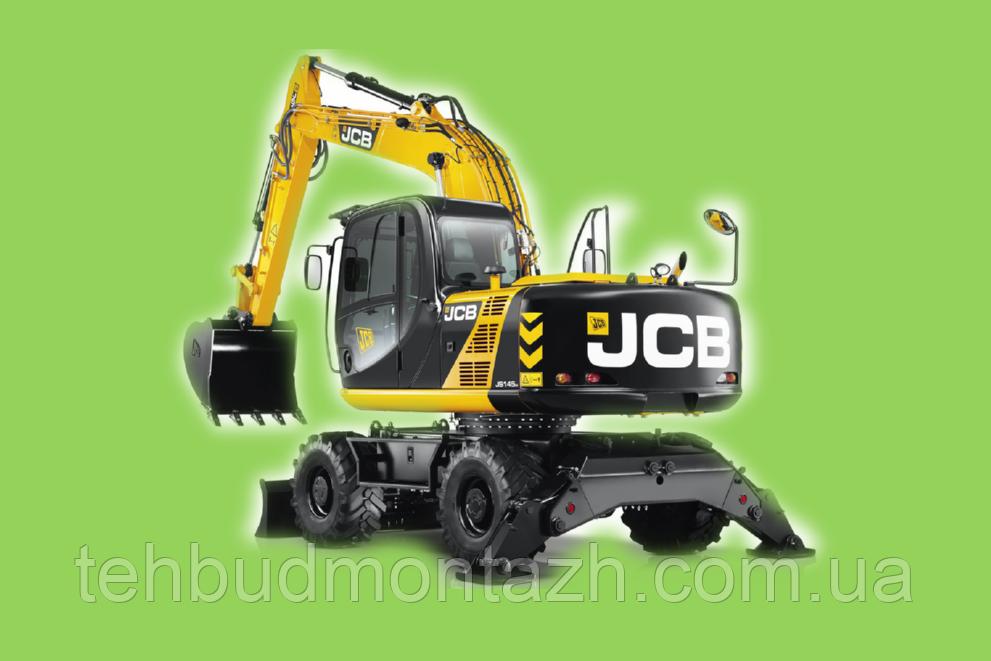Аренда экскаватора JCB 145 на колесах