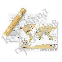 Скретч карта МИРа, фото 1