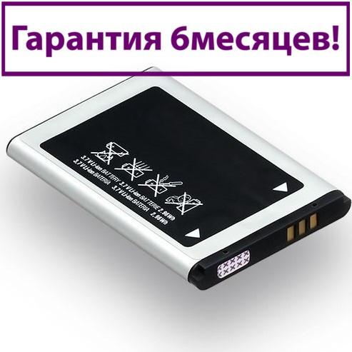 Аккумулятор для Samsung X200 AB463446BU (AA Standart) 800мА/ч (батарея, батарейка)