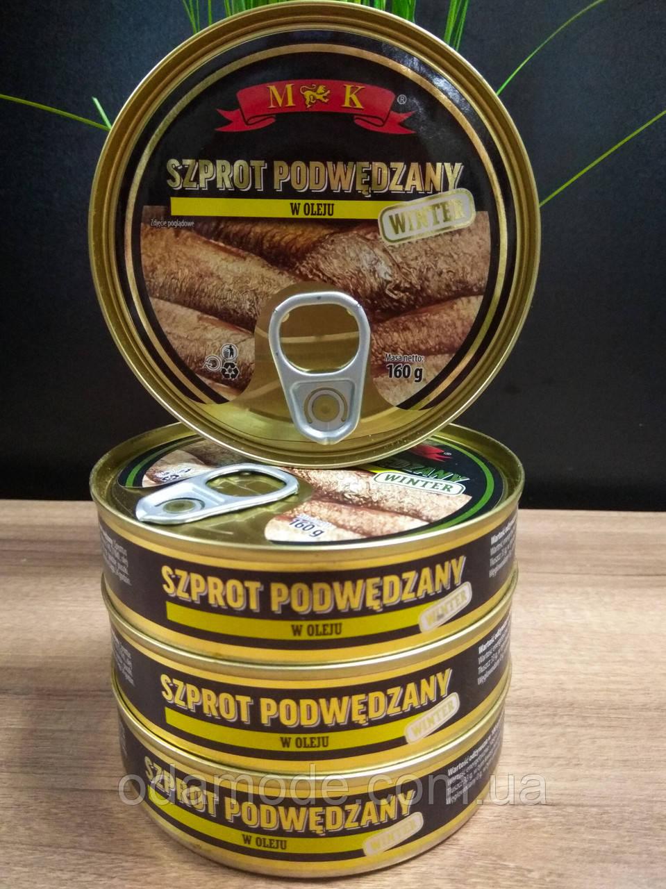 Шпроты подкопченные в растительном масле Szprot podwedzany Польша,160г.
