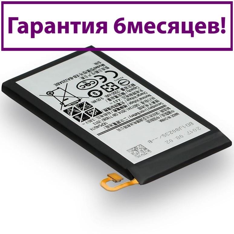 Аккумулятор для Samsung A320 Galaxy A3 2017 EB-BA320ABE (AA Standart) 2350мА/ч (батарея, батарейка)
