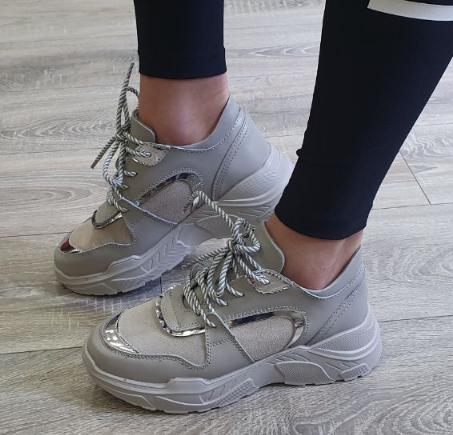 Жіночі кросівки Inshoes сірі
