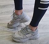 Жіночі кросівки Inshoes сірі, фото 6