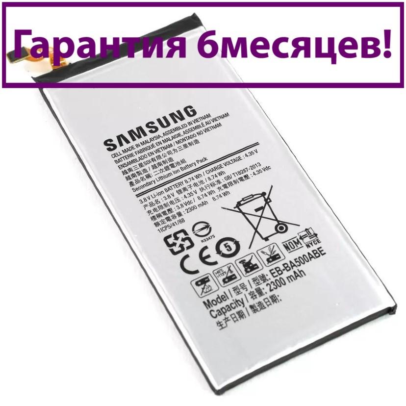Аккумулятор для Samsung A500 Galaxy A5 2015 EB-BA500ABE (AAAA) 2300мА/ч (батарея, батарейка)
