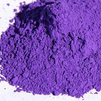 Фиолетовый К 0,5 кг.
