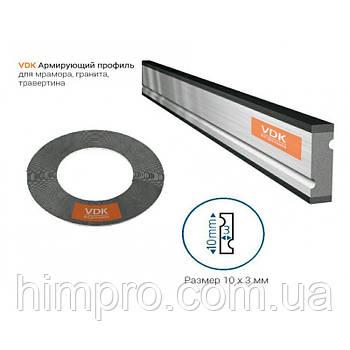 VDK Армирующий профиль для мрамора, гранита, травертина 10м