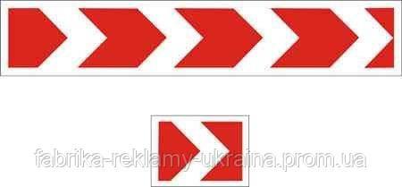 Дорожный знак 1.4.1 - Направление поворота (Движение направо). Предупреждающие знаки. ДСТУ