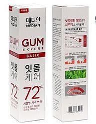 Зубная паста для профилактики заболеваний десен Median Gum Expert Basic 120 гр