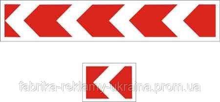 Дорожный знак 1.4.2 - Направление поворота (Движение налево). Предупреждающие знаки. ДСТУ