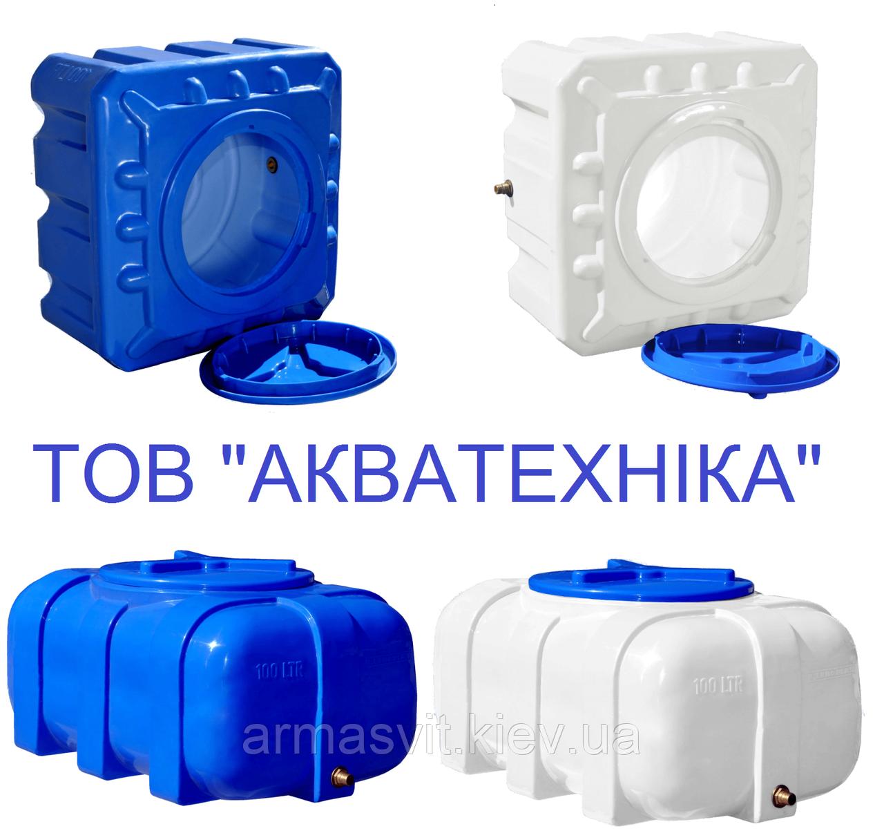 Емкости квадратные двухслойные и однослойные 100 литров