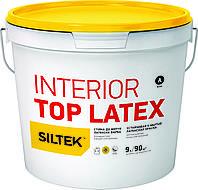 Стійка до миття латексна фарба SILTEK INTERIOR TOP LATEX, 9 л.