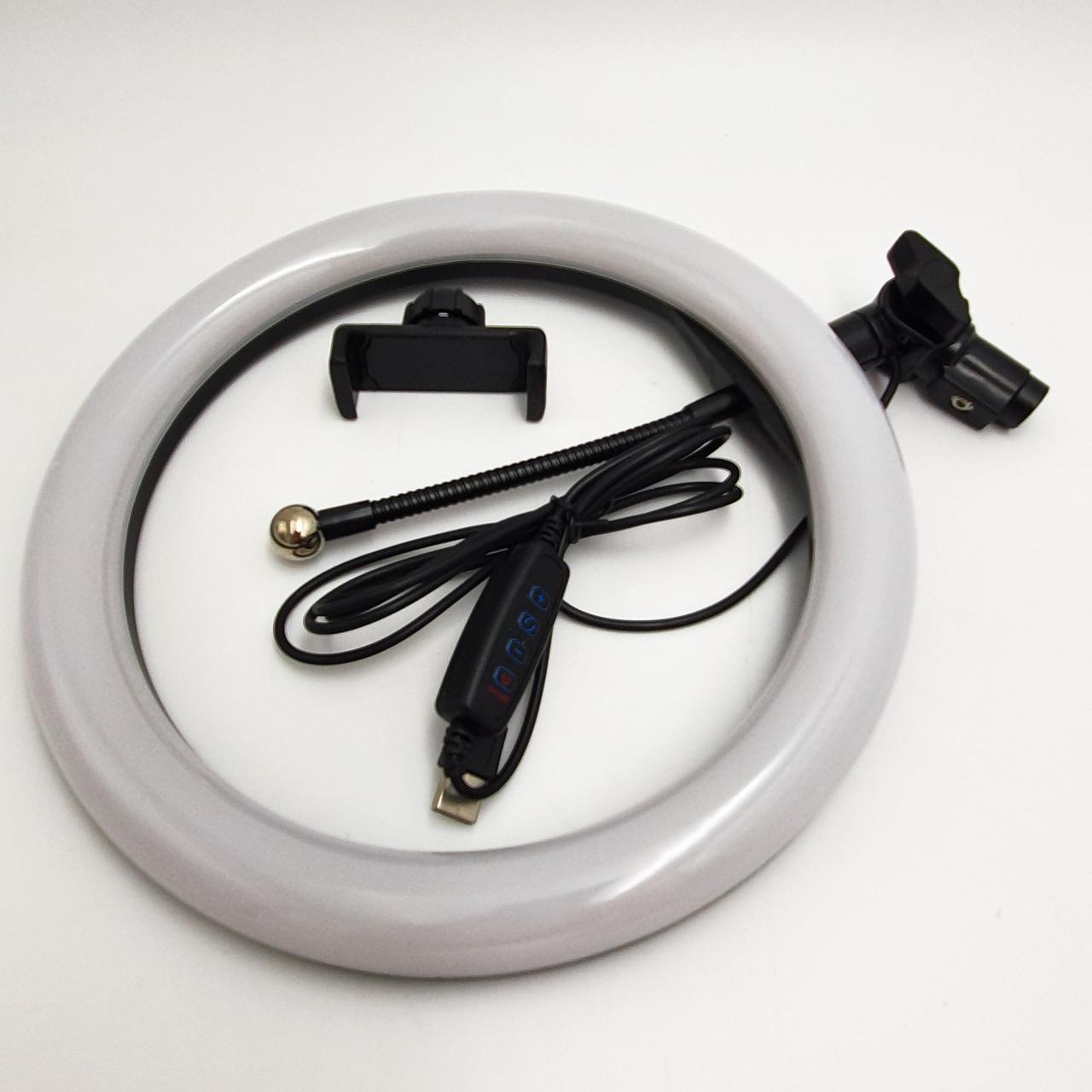 Кільцева LED лампа 26 см 12 W з тримачем для телефону селфи кільце блогера 3 режими світіння