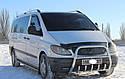 Кенгурятник высокий (защита переднего бампера) Mercedes Vito W639 2003-2009, фото 3